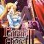 [แยกเล่ม] Tale of the fallen angel ตำนานนางฟ้าตกสวรรค์ ภาค เล่ม 1-2 thumbnail 1
