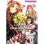 [แพ็คชุด] Snow White & Seven Dwarf เล่ม 1 - 5 จบ (ลด40%) thumbnail 1