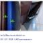 เบาะรองนั่งสมาธิ หนังเทียม 65x65 cm หนา 1/2 นิ้ว thumbnail 2