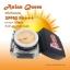 ครีมกันแดด Asian Queen SPF60 PA+++ thumbnail 2