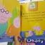 นิทาน peppa pig set 17 เล่ม ( (หนังสือ peppa pig, peppa pig books) thumbnail 3