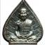 รูปหล่อหลังใบโพธิ์เจ้าคุณนรรัตนราชมานิต รุ่น 117 ปี (เสาร์๕) thumbnail 1