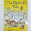 Usborne My First Library 50 books (หนังสือหัดอ่าน Usborne My First Library 50 เล่ม) thumbnail 12