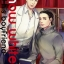 Snow White and his Boyfriend thumbnail 1