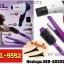 CKL 5 PCS Professional Beauty Set (รุ่น CKL-5552)