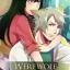Werewolf มหัศจรรย์นัก ฉันหลงรักนายหมาป่า thumbnail 1