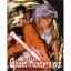 [แพ็คชุด] Ghost Hunter มือสังหารฯ เล่ม 1-5 (จบ) thumbnail 1