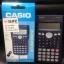 เครื่องคิดเลข Casio แท้ รุ่น FX-350MS