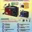 วิทยุ fm Iplay รุ่น IP-800 (27)U