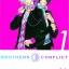 [แยกเล่ม] Brothers Conflict เล่ม 1-7 (ราคาเล่มละ 99 บาท) thumbnail 1