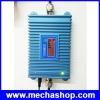 กล่องขยายสัญญาณโทรศัพท์มือถือ เครื่องขยายสัญญาณโทรศัพท์ มือถือ GSM Repeater 890-960 MHz แบบมี Display แสดงระดับสัญญาณสำหรับ AIS