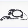 หูฟัง วิทยุสื่อสาร Headsets with Microphone for Motorola Walkie Talkie (with 2.5mm jack)