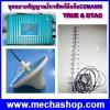 ชุดขยายสัญญาณโทรศัพท์มือถือ CDMA Repeater 824-894 MHz แบบมี Display แสดงระดับสัญญาณสำหรับ TREU&DTAC