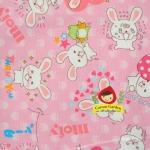 ผ้าคอตตอนลินิน ญี่ปุ่นลายกระต่าย สีชมพูสดใส ผ้าเนื้อหนา นิ่ม เหมาะกับงานผ้าทุกชนิด