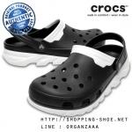 M9/W11 (27.5 cm.) : Crocs Duet Max Clog - Black / White ของแท้ Outlet ไทยและอเมริกา