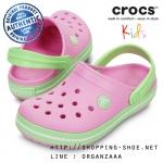 C8/9 (16.5 cm.) : Crocband Clog Kids - Carnation / Green Glow ของแท้ Outlet ไทยและอเมริกา