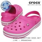 M4/W6 (23.5 cm.) : Crocband Clog - Party Pink ของแท้ Outlet ไทยและอเมริกา