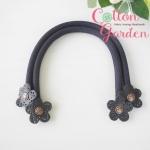 สายกระเป๋าผ้าเกาหลี หูดอกไม้หนังแท้ แบบคล้องมือ ยาว 40 cm โทนสีดำ