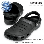 M7 (26 cm) : Crocs Bogota Clog - Black ของแท้ Outlet ไทยและอเมริกา