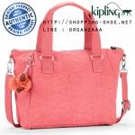 Kipling Amiel - Shell Pink (Belgium)