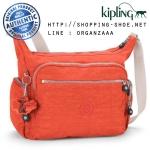 Kipling Gabbie - Coral Rose C (Belgium)