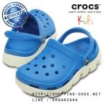 C10/11 (18 cm.) : Crocs Duet Sport Clog Kids - Ocean / White ของแท้ Outlet ไทยและอเมริกา