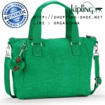 Kipling Amiel - Mojito Green (Belgium)