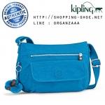 Kipling Syro - Icy Blue (Belgium)