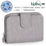 Kipling New Money - Urban Grey C (Belgium)