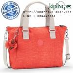 Kipling Amiel - Coral Rose C (Belgium)