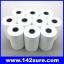 PTH012 จำนวน10 ม้วน กระดาษความร้อน กระดาษเครื่องพิมพ์ใบเสร็จ Thermal Papar กระดาษใบเสร็จ ขนาด2″ 57 mm. เส้นผ่านศูนย์กลาง40 มม. ยาว15เมตร (เกรด A จากญี่ปุ่น) thumbnail 2