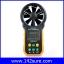 DWS018 เครื่องวัดความเร็วลม เครื่องวัดลม มิเตอร์วัดความเร็วลม MASTECH HYELEC MS6252A digital anemometer air speed air wind velocity air flow meter anemometer thumbnail 1