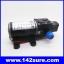 SOP038 ปั้มน้ำโซล่าปั้ม โซล่าปั้มน้ำดีซี แรงดันไฟ12VDC กำลังไฟ80W ส่งน้ำได้60เมตร Micro diaphragm pump 6L/min thumbnail 4