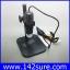 MCP007 กล้อง ไมโครสโคป USB Microscope 600X ความละเอียด 1.3 M (ขาตั้งยาว พร้อมซอฟแวร์วัดขนาด) ยี่ห้อ OEM รุ่น MCP600X thumbnail 3