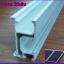 solar Alu Standard Rail 4.2m รางยึดแผงโซล่าเซลล์ อุปกรณ์ติดตั้งแผงโซล่าเซลล์มาตรฐานสากล ผลิตจากอลูมิเนียมอัลลอยคุณภาพดี รางยาว 4.20เมตร จำนวน20เส้น thumbnail 1