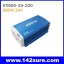 SIN018 อินเวอร์เตอร์ โซล่าเซลล์ ขนาด 500Watt Pure Sine Wave inverter STI500, 24V thumbnail 1