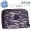 Kipling Abra - Water Camo (Belgium) thumbnail 1