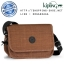 Kipling Louiza - Dazz Brown (Belgium) thumbnail 1