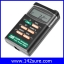 SPM006 เครื่องวัดพลังงานแสงอาทิตย์ มิเตอร์วัดพลังงานแสงอาทิตย์ โซล่าเชลล์ Datalogging Solar Power Meter TES-1333R (เชื่อมต่อแบบ RS-232) thumbnail 2