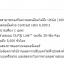 "DX881ST ฉายระยะใกล้จ้า, 3300 ANSI Lumens,XGA (1024x768), 15,000:1, ระยะการฉายภาพ 80"" @ 1m สอบถามได้เลยที่ 0955397446 คุณกิ่ง thumbnail 8"