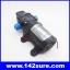 SOP039 ปั้มน้ำโซล่าปั้ม โซล่าปั้มน้ำดีซี แรงดันไฟ24VDC กำลังไฟ80W ปั้มน้ำได้ 5.5 ลิตร/นาที Micro diaphragm pump thumbnail 1