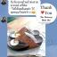 US7 : Fitflop Flora Tan ของแท้ นำเข้าจาก USA และ UK thumbnail 3