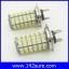 LFC030 หลอดไฟตัดหมอก สปอร์ตไลท์ 1คู่ H7 120LED 3528 SMD Super White Fog Lamp Light DC 12V thumbnail 2