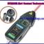 เครื่องวัดความเร็วรอบ เครื่องวัดรอบ มิเตอร์วัดความเร็วรอบ มิเตอร์วัดรอบ DT2236B 2in1 Digital Laser Photo Contact Tachometer RPM thumbnail 1