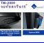 MTS007: จอทัชสกรีน หน้าจอทัชสกรีน หน้าจอแบบสัมผัสทัชสกรีน ขนาด15นิ้ว จอภาพสัมผัส (Monitor Touch Screen) Touch Screen Display POS 15 รุ่น TM-2000 จอทัชสกรีน หน้าจอทัชสกรีน หน้าจอแบบสัมผัสทัชสกรีน ขนาด15นิ้ว จอภาพสัมผัส (Monitor Touch Screen) Touch Screen D thumbnail 2