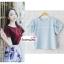 เสื้อผ้าแฟชั่นสวยๆ เสื้อทำงาน ทรงแขนกลีบบัว สีนู้ด ผ้าฮานาโกะ แบบสวยหวานๆสไตล์เกาหลี thumbnail 4