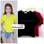 เสื้อแฟชั่น ผ้าฮานาโกะ สีชมพู คอวีพับแขนเก๋ๆ สินค้าคุณภาพ ราคาไม่แพง thumbnail 3