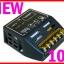 SCC004: โซล่าชาร์จเจอร์ Solar Panel Charger Controller Regulator 10A 12V/24V thumbnail 1