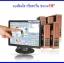 รหัส: MTS003 จอภาพสัมผัส หน้าจอทัชสกรีน ขนาด15นิ้ว(Monitor Touch Screen LCD) Monitor Touch Screen Display POS LCD15″ ยี่ห้อ Anex รุ่น MTS-15 thumbnail 1