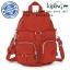 Kipling Firefly N Backpack - Red Rust (Belgium) thumbnail 1